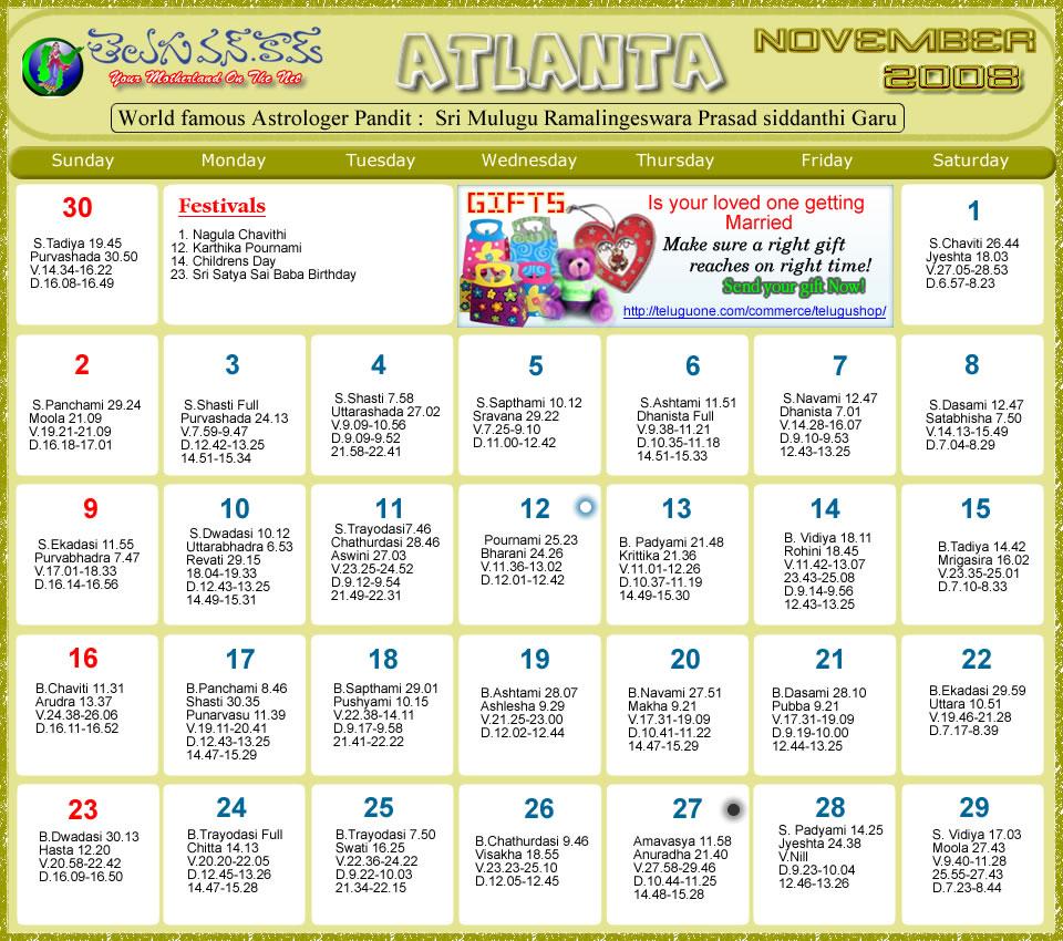 Atlanta Telugu Calendar 2012 | Atlanta Telugu Calendar ...