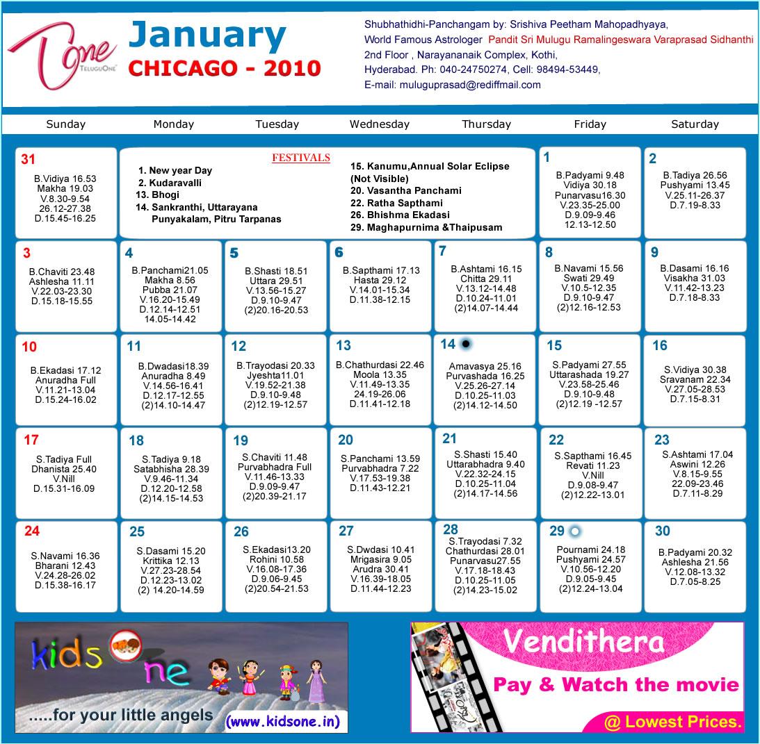 Chicago Telugu Calendar 2022.Los Angeles Telugu Calendar 2012