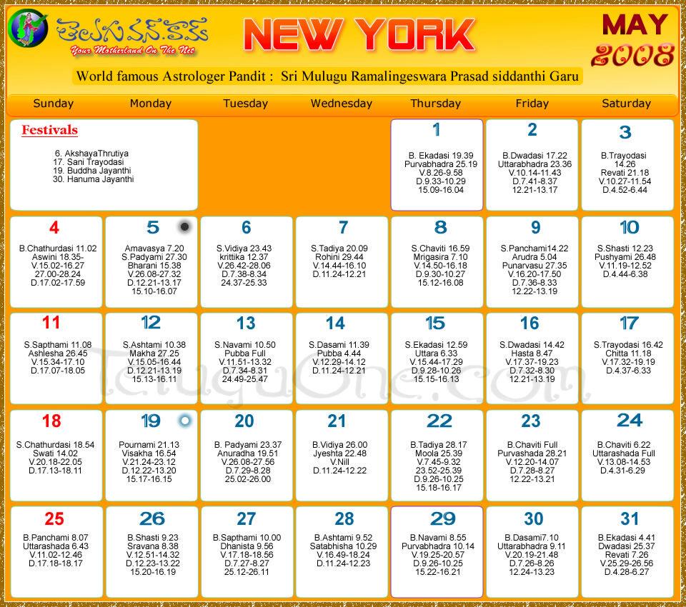 New York Telugu Calendar 2022.Newyork Telugu Calendar 2012