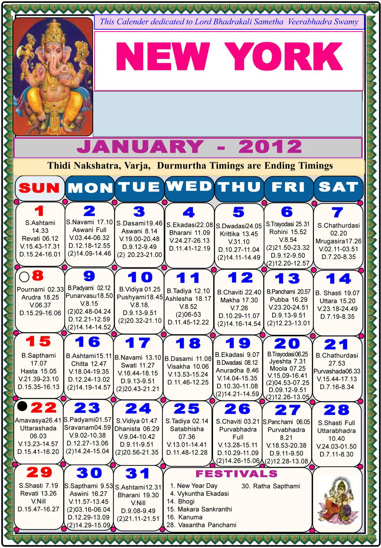 New York Telugu Calendar December 2020 Newyork Telugu Calendar 2012