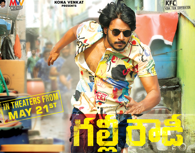 Gully Rowdy Movie Wallpapers