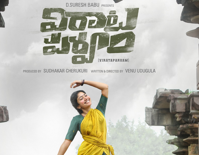 Virata Parvam Movie Wallpapers
