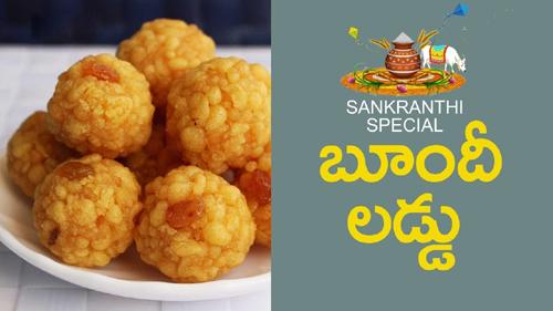 Boondi Laddu (Sankranthi Special)