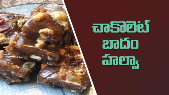 Chocolate Badam Halwa