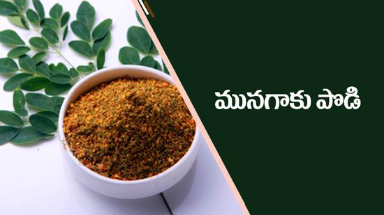 Munagaku Podi