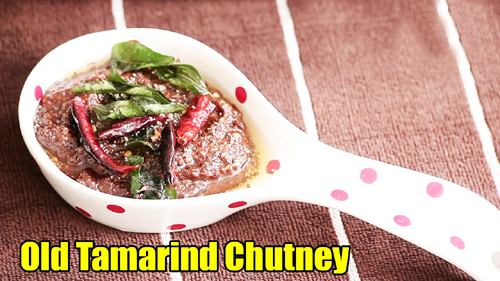 Old Tamarind Chutney