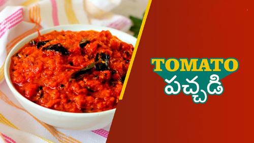 Tomato Pachadi
