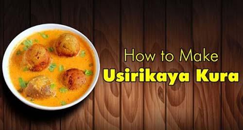 Usirikaya Kura (Karthika Masam Special)