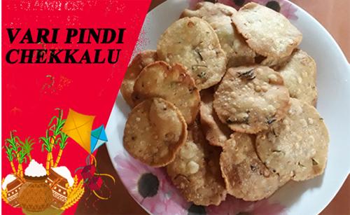 Vari Pindi Chekkalu (Sankranti Special)