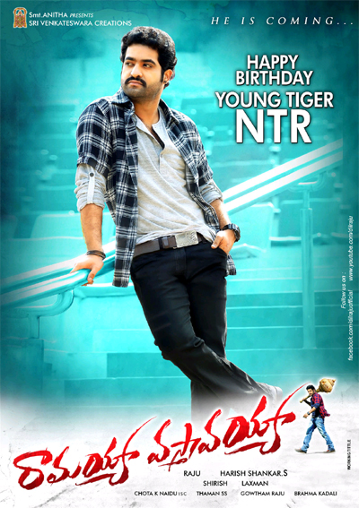NTR Birthday, Jr NTR Birthday, Jr NTR Birth Date, Jr NTR Age, Happy birthday NTR